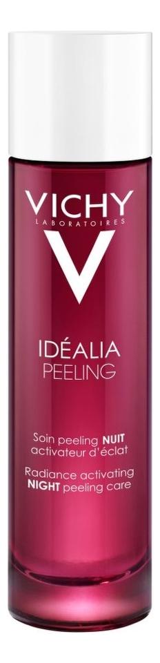 Ночной пилинг для лица Idealia Peeling Radiance Activating Night 100мл vichy пилинг для лица idealia ночной активирующий сияние кожи 100 мл