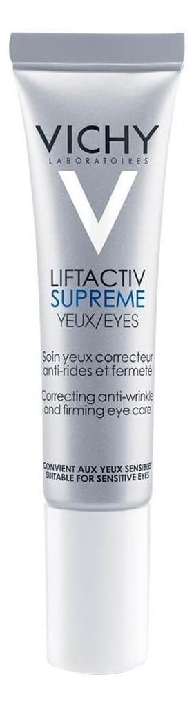 Крем против морщин для контура глаз Liftactiv Supreme Yeux 15мл vichy крем для контура глаз