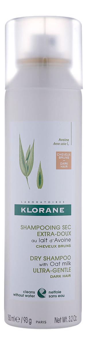 Сухой тонирующий шампунь для волос с молочком овса Lait D'Avoine Shampooing Sec: Сухой шампунь 150мл