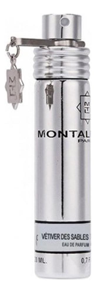 Montale Vetiver Des Sables: парфюмерная вода 20мл тарелка овальная 26 см la rose des sables classe 551826 1596