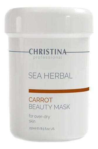 Маска для лица на основе морских трав Морковь Sea Herbal Beauty Mask Carrot 250мл
