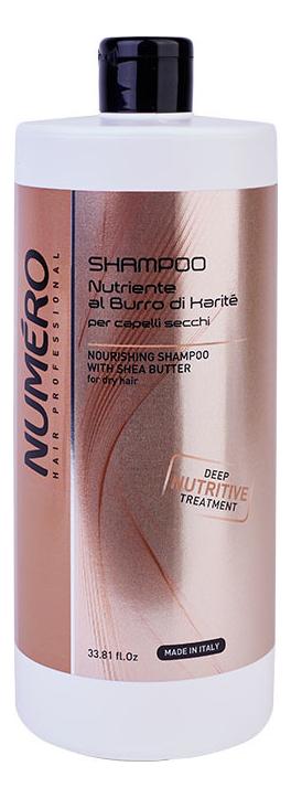 Шампунь для волос с маслом карите Nunero Nourishing With Shea Butter Shampoo: Шампунь 1000мл шампунь для сухих волос 300 мл brelil professional numero shea butter линия для сухих волос с маслом карите