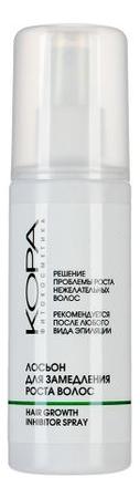 Фото - Лосьон для замедления роста волос Hair Growth Inhibitor Spray 100мл лосьон для замедления роста волос кора 100 мл
