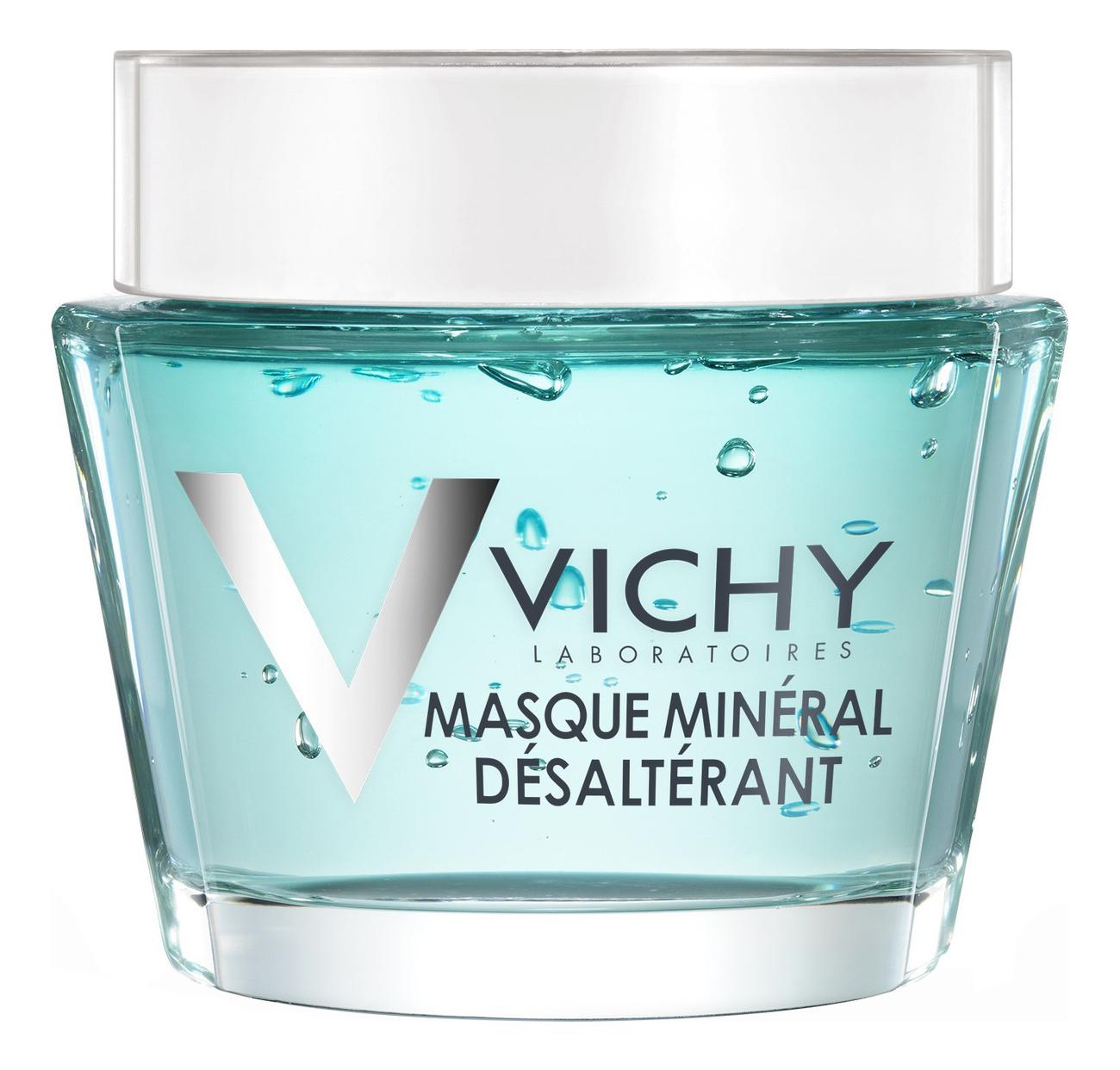 Успокаивающая маска для лица Purete Thermale Quenching Mineral Mask: Маска 75мл vichy успокаивающая маска purete thermal 75 мл vichy masque