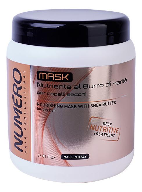 Маска для волос с маслом карите Numero Nourishing Mask With Shea Butter: Маска 1000мл шампунь для сухих волос 300 мл brelil professional numero shea butter линия для сухих волос с маслом карите