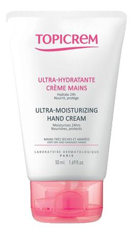 Ультра-увлажняющий крем для рук Ultra-Hydratante Creme Mains: Крем 50мл увлажняющий кислородный крем для лица hydragenist creme hydratante oxygenante 50мл