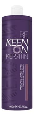 Кератиновый кондиционер для волос Стойкость цвета Keratin Farbglanz Conditioner: Кондиционер 1000мл краска для волос keen keen ke132lwayzs0