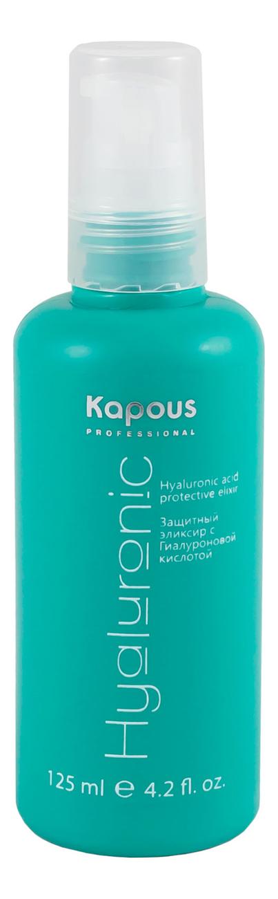 Защитный эликсир для волос с гиалуроновой кислотой Hyaluronic Acid 125мл со эликсир купить