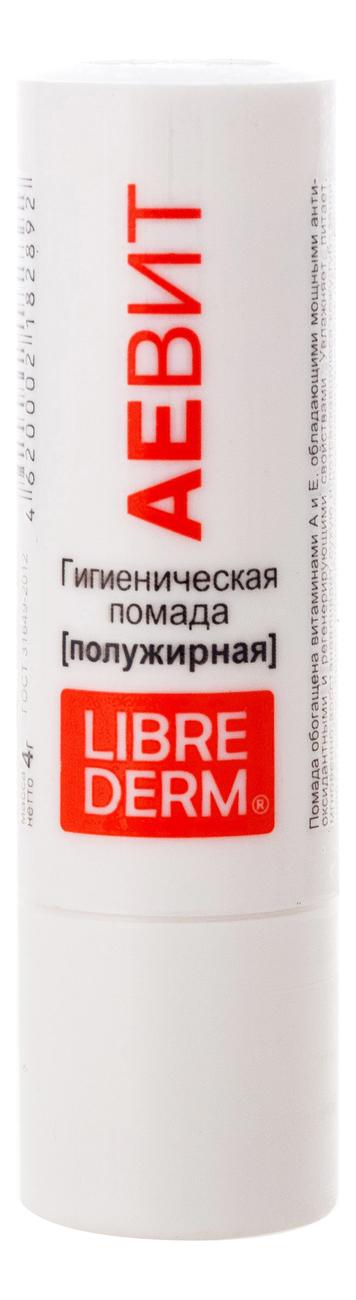 Гигиеническая губная помада Аевит 4г (полужирная)