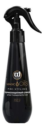 Термозащитный спрей для волос Magic 5 Oils Pre-Styling 200мл