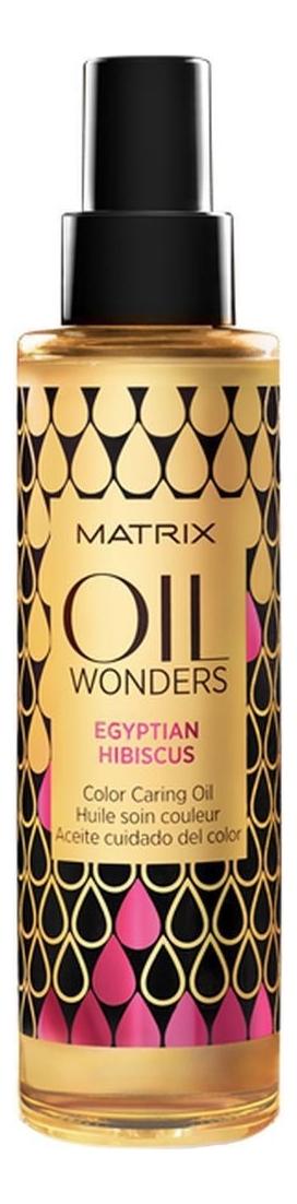 Масло для окрашенных волос Oil Wonders Egyptian Hibiscus 150мл масло для окрашенных волос египетский гибискус oil wonders egyptian hibiscus matrix