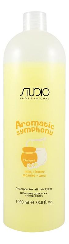 Шампунь для волос Молоко и мед Studio Aromatic Symphony 1000мл: Шампунь 1000мл