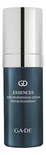 Сыворотка восстанавливающая для лица Essences Skin Regeneration Serum 30мл teosyal регенерирующая сыворотка rha serum regeneration skin concentrat 30 мл teoxane