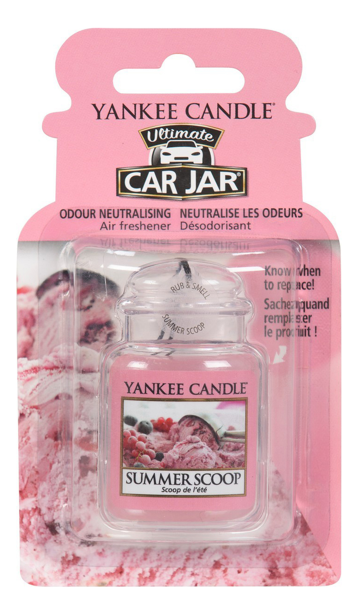 Гелевый ароматизатор для автомобиля Summer Scoop гелевый ароматизатор для автомобиля vanilla cupcake