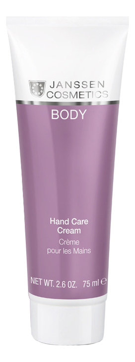 Увлажняющий восстанавливающий крем для рук Body Hand Care Cream: Крем 75мл
