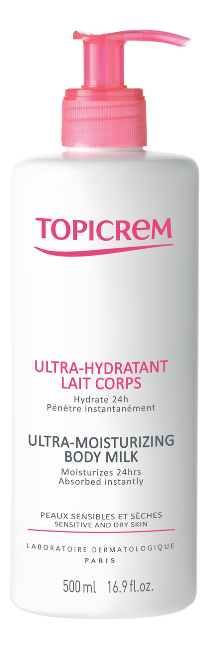 Ультра-увлажняющее молочко для тела Les Essentiels Ultra-Hydratant Lait Corps: Молочко 500мл топикрем молочко для тела ультра увлажняющее 200 мл
