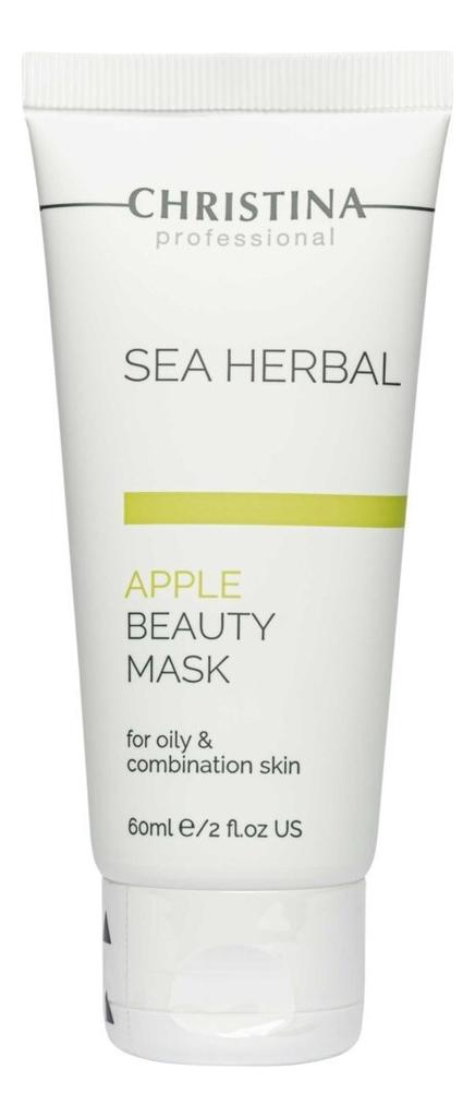 Маска для лица на основе морских трав Яблоко Sea Herbal Apple Beauty Mask: Маска 60мл christina sea herbal маска красоты яблоко 250 мл