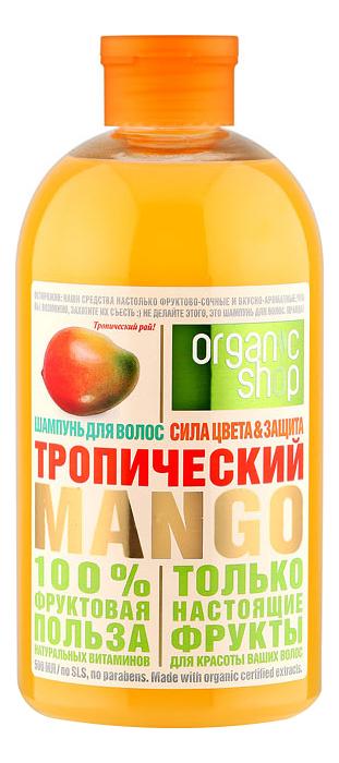 Шампунь для волос Тропический Mango 500мл рубашка mango man mango man he002emiefi8