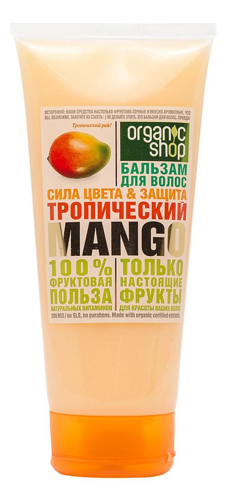 Бальзам для волос Тропический Mango 200мл рубашка mango man mango man he002emiefi8