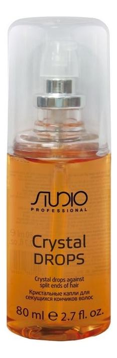 Несмываемые капли для секущихся кончиков волос Studio Crystal Drops 80мл
