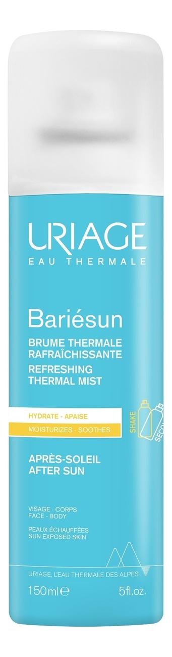 Спрей успокаивающий после солнца Bariesun Multi-Position Spray 150мл успокаивающий спрей после солнца барьесан 150 мл uriage bariesun