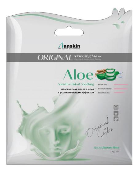 Маска альгинатная с экстрактом алоэ Aloe Modeling Mask 25г: Маска 25г (запасной блок) увлажняющая маска с алоэ