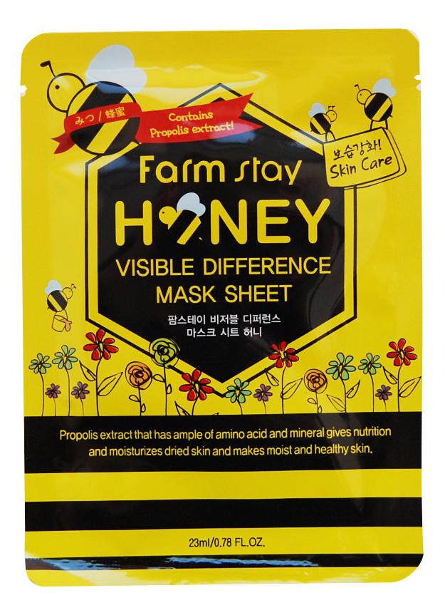 Тканевая маска для лица с медом и прополисом Visible Difference Mask Sheet Honey 23мл