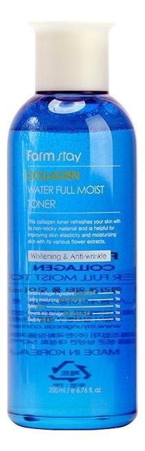 Тонер для лица с коллагеном Collagen Water Full Moist Toner 200мл: Тонер 200мл успокаивающий тонер для лица centella green level calming toner 200мл