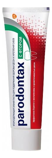 Зубная паста с фтором: Зубная паста 75мл