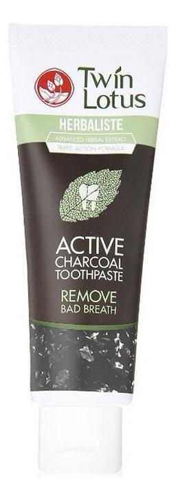 Зубная паста с активированным углем Herbaliste Active Charcoal Toothpaste 100г: Зубная паста 100г
