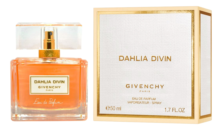 Givenchy Dahlia Divin: парфюмерная вода 50мл