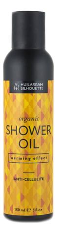 Гидрофильное масло для тела Силуэт Organic Anti-Cellulite Shower Oil 150мл гидрофильное масло для лица cosmos natural anti age 150мл