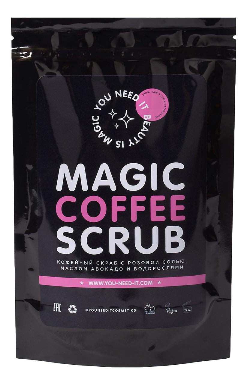 Кофейный скраб с розовой солью, маслом авокадо и водорослями Magic Coffee Scrub 250г кофейный скраб для тела кофе и карамель coffee caramel scrub 250г