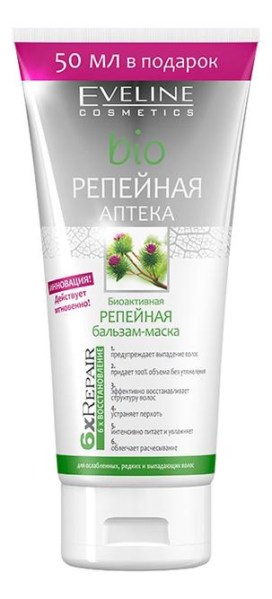 Биоактивная репейная бальзам-маска для волос Bio Репейная аптека 6X Repair 200мл