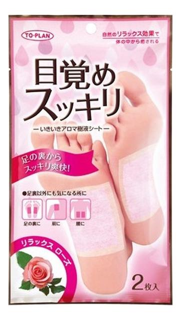 Маска-пластырь для ног Ароматерапия с бамбуковым уксусом выведения шлаков и токсинов New Iki Aromatherapy 2шт (роза)