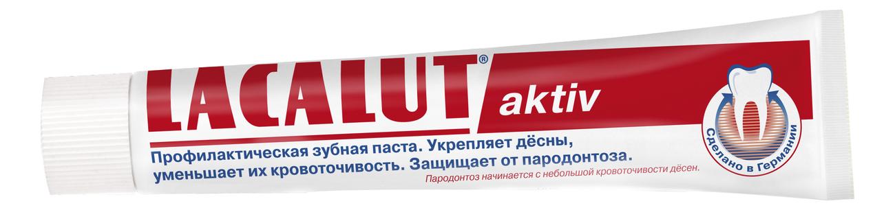 Зубная паста Aktiv: Зубная паста 50мл