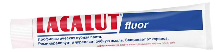 Зубная паста Fluor: Зубная паста 50мл