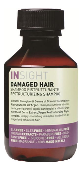 Шампунь для волос с экстрактом ростков пшеницы и маслами Damaged Hair Restructurizing Shampoo: Шампунь 100мл