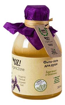 Фито-гель для душа Бергамот и базилик Organic Herbal Shower Gel 300мл гель для душа organic therapy агент