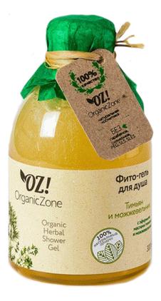 Фито-гель для душа Тимьян и можжевельник Organic Herbal Shower Gel 300мл гель для душа organic therapy агент