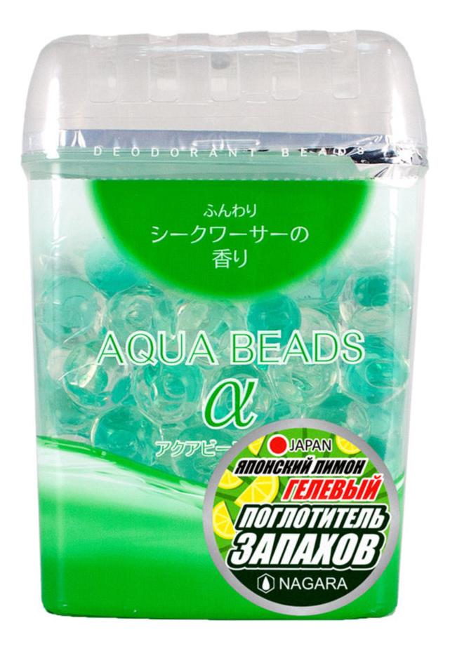 Гелевый арома-поглотитель запаха Aqua Beads 360г (сикувас)