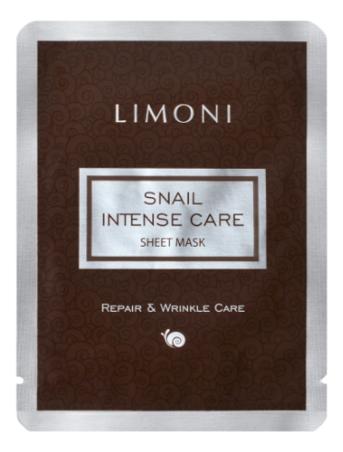 Тканевая маска для лица с экстрактом секреции улитки Snail Intense Care Sheet Mask 18г: Маска 18г