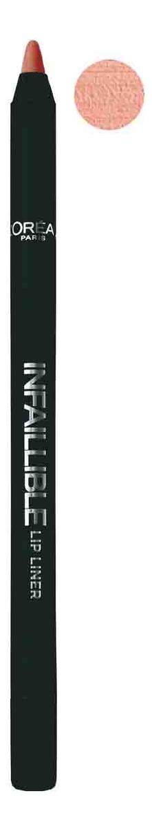 Карандаш для губ Infaillible Lip Liner 1г: 101 Идеальный нюд карандаш для губ infaillible lip liner 1г 212 идеальный капучино