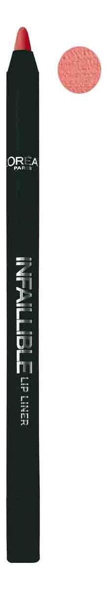 Карандаш для губ Infaillible Lip Liner 1г: 201 Голливудский бежевый карандаш для губ infaillible lip liner 1г 212 идеальный капучино