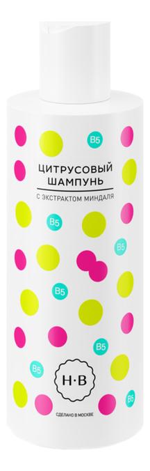 Цитрусовый шампунь для волос с экстрактом миндаля 250мл