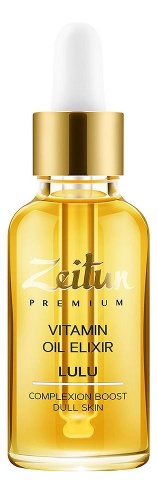 Витаминный масляный эликсир для лица Premium Vitamin Oil Elixir Lulu 30мл zeitun преображающий масляный эликсир niqa для проблемной кожи лица с серебром 30 мл