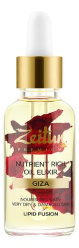 Питательный масляный эликсир для лица Premium Nutrient Rich Oil Elixir Giza 30мл zeitun преображающий масляный эликсир niqa для проблемной кожи лица с серебром 30 мл