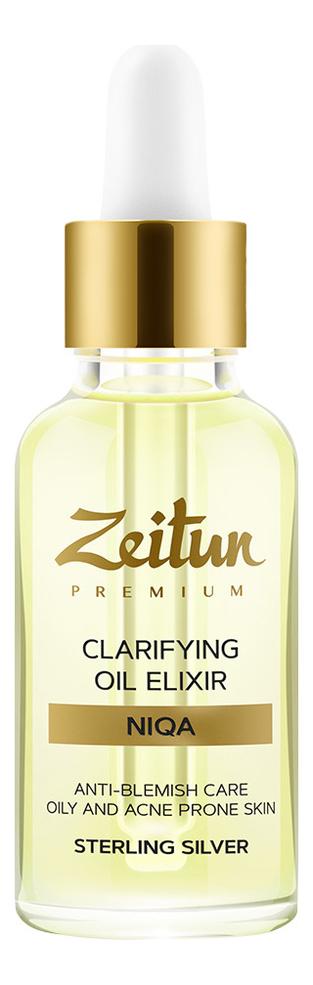 Масляный эликсир для проблемной кожи лица с серебром Premium Clarifying Oil Elixir Niqa 30мл zeitun преображающий масляный эликсир niqa для проблемной кожи лица с серебром 30 мл