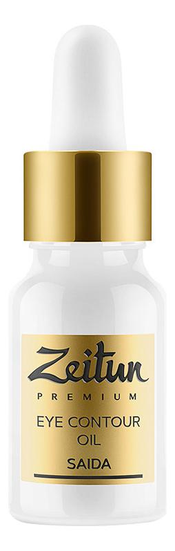 Эликсир для контура глаз с аргановым маслом и ладаном Premium Saida Eye Contour Oil 10мл со эликсир купить