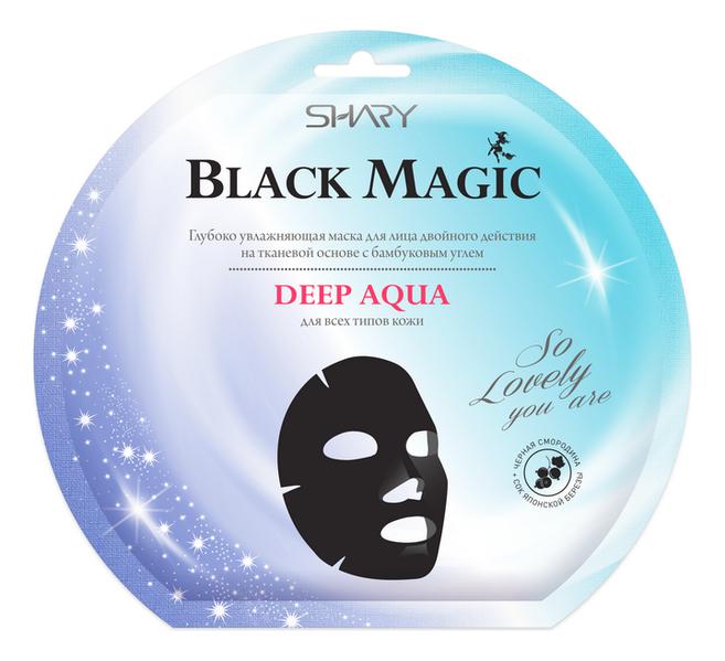 Глубоко увлажняющая маска для лица Black Magic Deep Aqua 20г маска для лица увлажняющая lady henna маска для лица увлажняющая